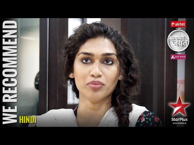 Satyamev Jayate -  Season 3 | Episode 3| We Recommend | Hands of Beauty