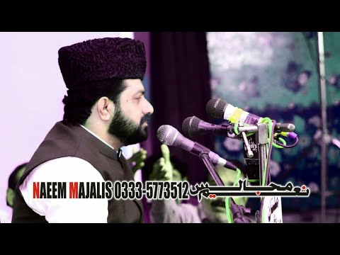 Allama Asif Raza Alvi 3 December 2019 at Imam Bargah Hussainia Burewala