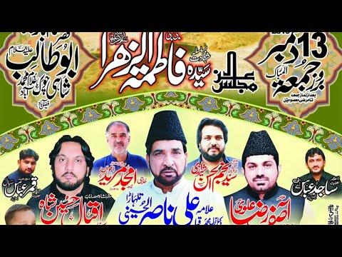 13 December 2019 Live Majlis e Aza (Shahi Chowk......., Faisalabad)) NaqiNetwork