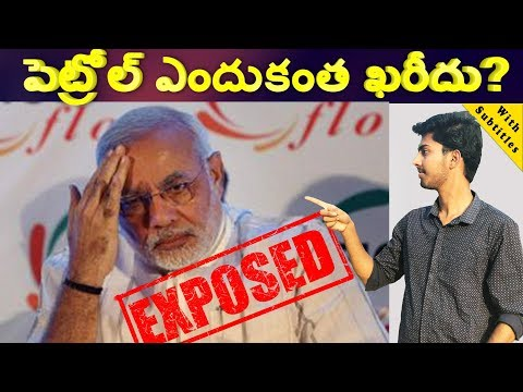 Why Petrol Is Very Costly In India || Truth Revealed