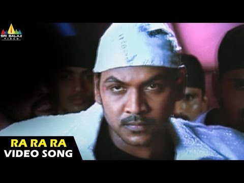 Ra Ra Ra Rammantunna Video Song || Style Movie || Raghava Lawrence, Prabhu Deva video