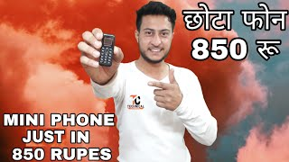 Kechaoda A27 Unboxing & Full Review Display, Battery | 2019 New Budget Phone