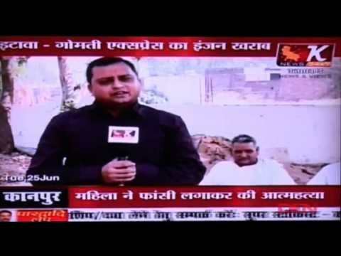 Do you know about Abhay Ram yadav, Brother of Mulayam Singh yadav ? Watch this story.