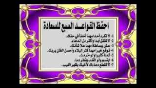 Hikam Wa Amtal 9asaid Gharamia Rasail L7ob Tags 24by36inch 84inch