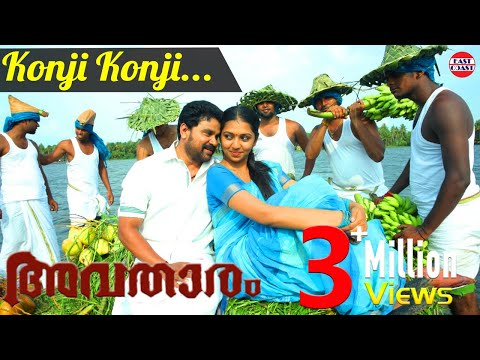 Avatharam Malayalam Movie Official Song | Konji Konji Chirichal | Hd video