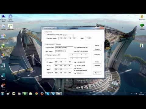 Обзор и настройка программного обеспечения T-6700R IP системы бренда ITC ESCORT