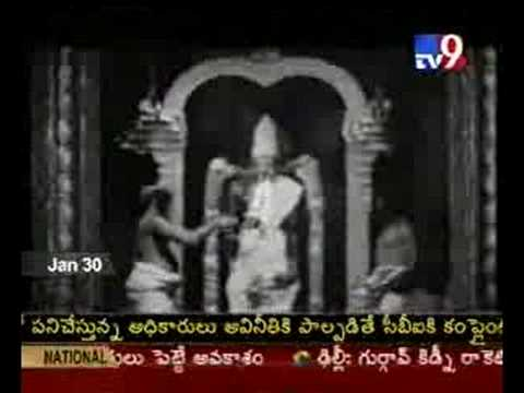50 Year Old Video Footage Of Tirupati Venkateswara Balaji video