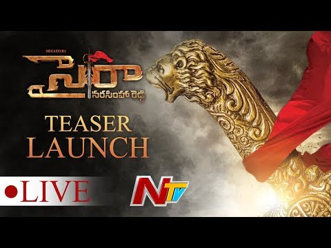 Sye Raa Narasimha Reddy Official Teaser Launch LIVE | Chiranjeevi | Ram Charan
