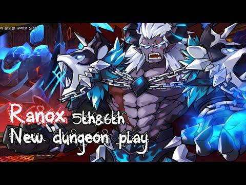 [Elsword KR]「Ranox」5th&6th New dungeons play (Crimson Avenger)
