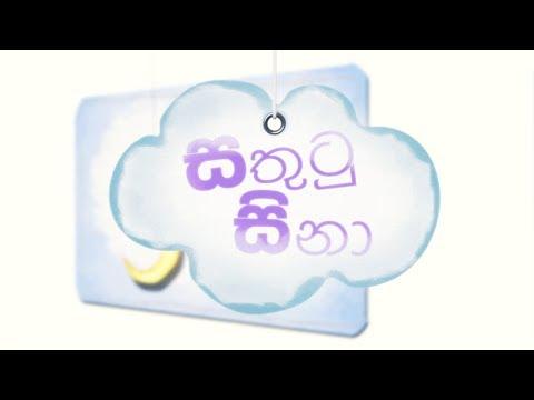 Jeevithayata Idadenna | Sathutu Sina | Sirasa TV 08th February 2019
