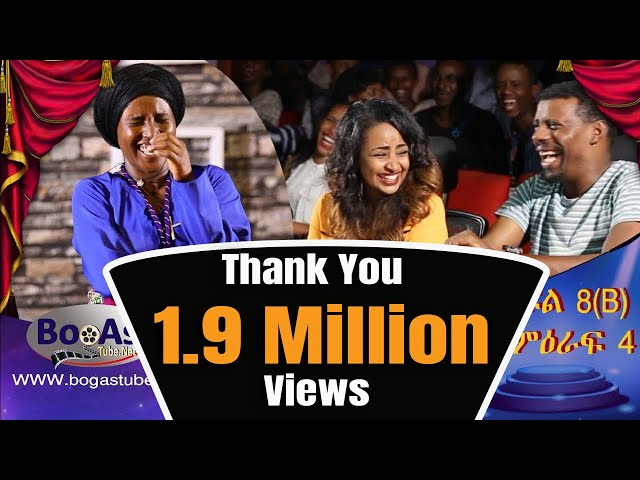 Ethiopia  Yemaleda Kokeboch Acting TV Show Season 4 Ep 8B