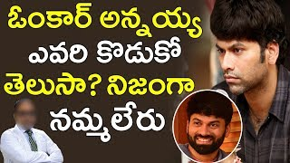 Unknown Real Life Facts About Anchor and Director Ohmkar | Celebrity Updates | Tollywood Nagar