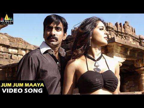 Jhum Jhum Maaya Video Song - Vikramarkudu (Ravi Teja Anushka...