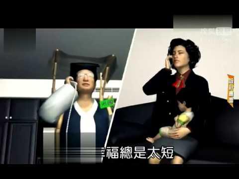 揭劉曉慶第四任老公30年前情史 私生子曝光
