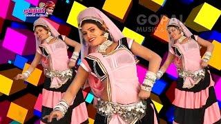 Janu Patli Kiya Padgi ॥ Latest Dj Rajasthani Dhamaka 2016