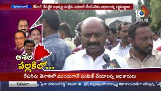 Many TRS Leaders Showing Anxiety for Minister Post - #TSCabinet  - netivaarthalu.com