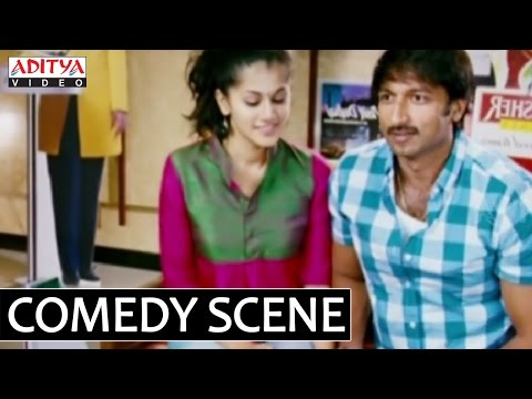 Mogudu Movie Comedy Scenes - Tapsee & Gopichand Honeymoon Comedy video