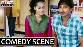 Mogudu - Mogudu Movie Comedy Scenes - Tapsee & Gopichand Honeymoon Comedy