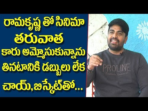 Telugu Hero Sree About His Movies and Finance Problems | Exclusive Interview With Friday Poster