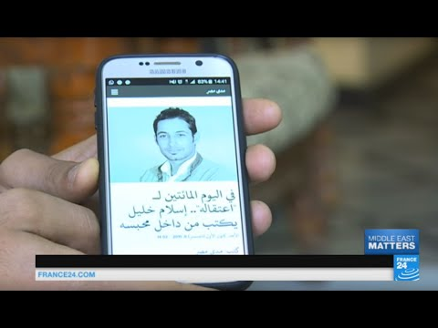 Egypt: Enforced disappearances and secret detentions on the rise