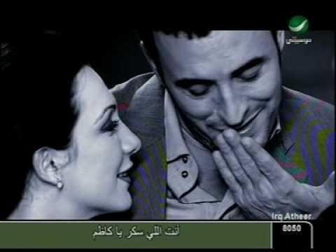 Kazem Al Saher Wa Eni Ouhiboki   كاظم الساهر و اني احبك video