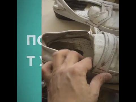Обувь ручной работы что это
