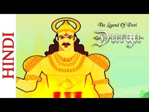 The Legend Of Devi Durga - Rambha Becomes Immortal - Hindi Mythological Stories
