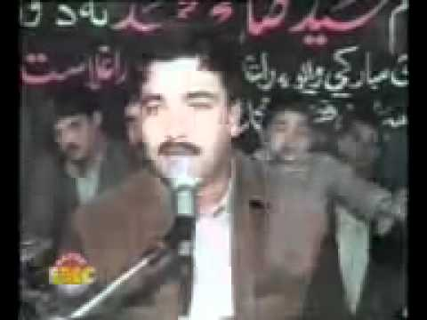 Pashto Attan Songs by shafi isar