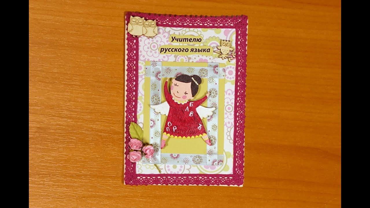 Объемная открытка с цветами внутри 60