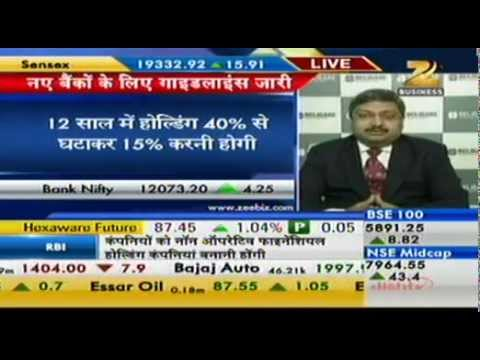 Exclusive Interaction of  Mr. Shachindra Nath with Zee Business, on New Banking License Guidelines