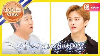 download musica Weekly Idol EP346 I know whats going in but Why do you keep coming back?