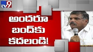 Special Status demand : YSR Congress calls for AP bandh tomarrow