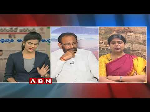 Debate | Chandrababu Raises AP Bifurcation issues in Niti Aayog meet | Public Point | Part 2