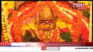 Bonalu Celebrations In Secunderabad Ujjaini Mahankali Temple