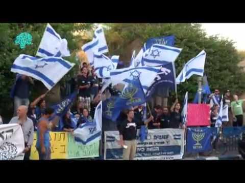 Tel-Evîvê - Israeli Kurds Protest against Turkey