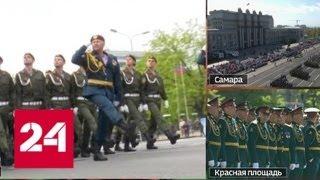 Донецк. Парад Победы - Россия 24
