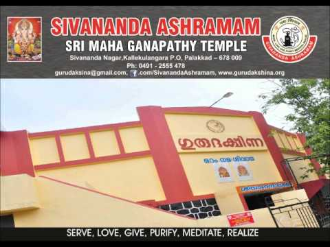 Sri Mahalakshmi Ashtaka Stotram