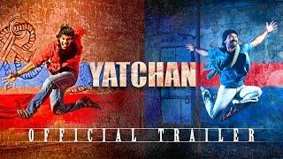 Yatchan - Official Trailer | | Arya | Krishna | Yuvan Shankar Raja | Releasing August 28