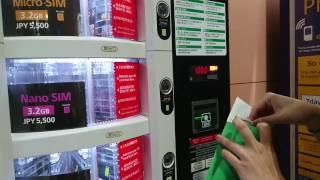 การซื้อซิม so-net ผ่านตู้อัตโนมัติ ที่ญี่ปุ่น