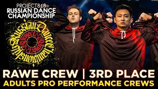 RAWE CREW ★ 3RD PLACE ★ ADULTS PRO PERFORMANCE CREWS ★ RDC19 PROJECT818