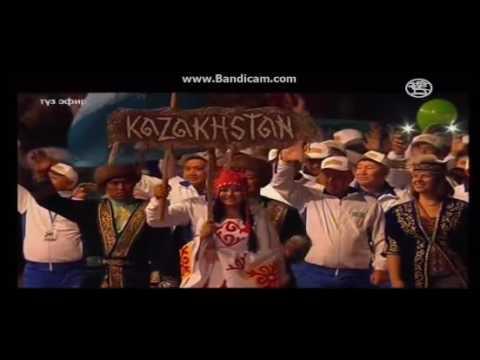Казахстан: Открытие II Всемирных Игр Кочевников на Иссык-Куле, Кыргызстан