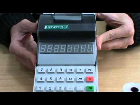 заправка чековой ленты меркурий 115к