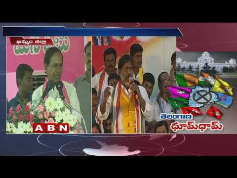 Telangana Elections Heat | TRS VS Congress IN 2018 Elections | ABN Telugu