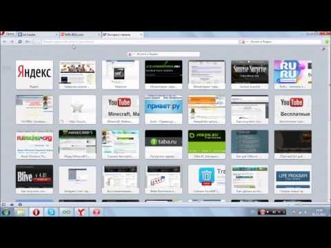 Как взломать страницу вк Взлом страницы вконтакте путём обмана (HD) КАК ВЗЛ