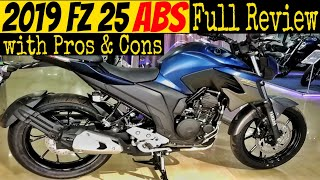 2019 Yamaha FZ 25 ABS|Full Review|Pros & Cons|Mileage|Price|MotoMad