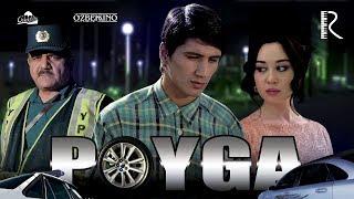 Poyga (o'zbek film) | Пойга (узбекфильм)
