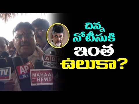 Ambati Rambabu About Arrest Warrant Against AP CM | Ambati Rambabu Press Meet On Babli Project Issue