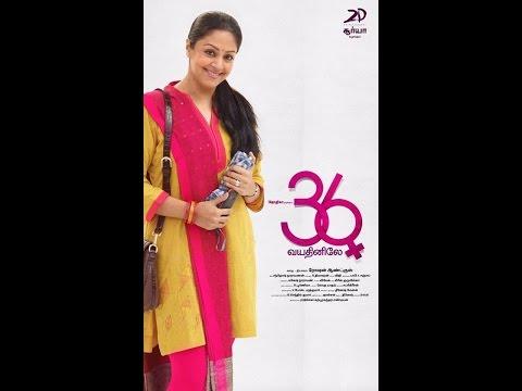 36 Vayathinile Movie Trailer