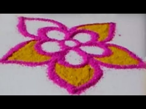 Special Rangoli Design 3 Youtube