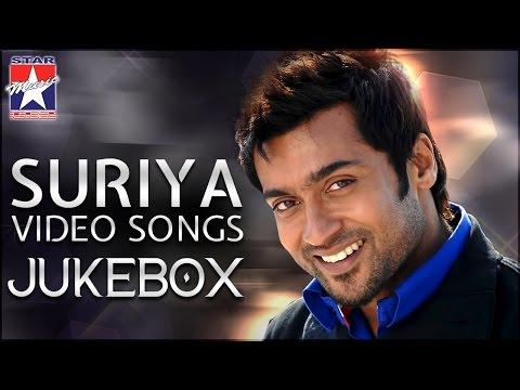 Surya Super Hit Songs  Suriya Tamil Songs Jukebox  Non Stop Tamil Hits  Star Music India